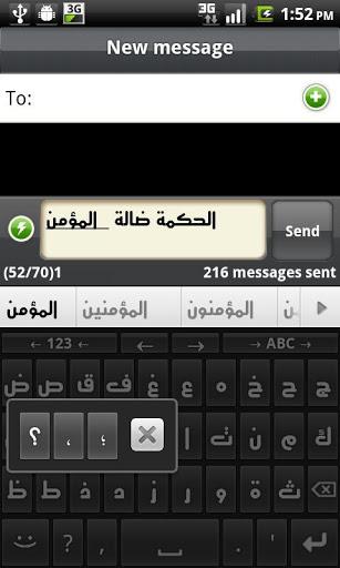 Arabic Language Pack