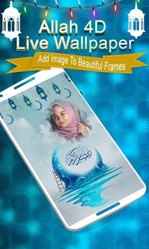 Allah 4d Live Wallpaper