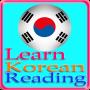 icon Learn Korean Reading 2015