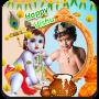 icon Happy Vishu Photo Frames