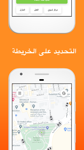 Bahrain Taxi