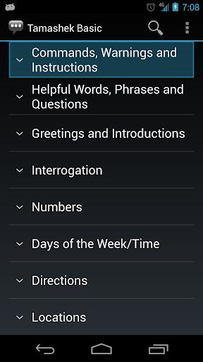 Tamashek Basic Phrases - Works offline