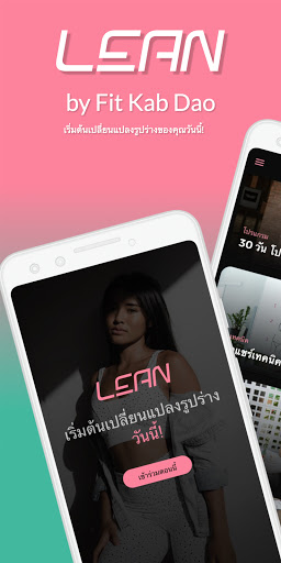 LEAN by Fit Kab Dao