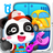 icon com.sinyee.babybus.repair 8.24.00.00