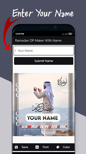 Ramadan DP Maker With Name