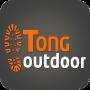 icon 통아웃도어 - tongoutdoor