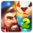 icon Head Ball 2 1.39