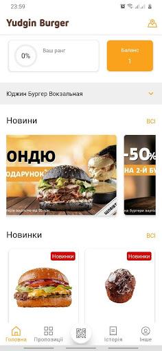 Yudgin Burger