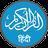 icon Quran Hindi 1.8