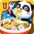 icon com.sinyee.babybus.food 8.24.00.00