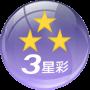 icon TW LOTTO 3