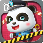 icon Little Panda Policeman