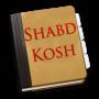 icon ShabdKosh Offline Dictionary
