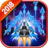 icon Space Shooter 1.220