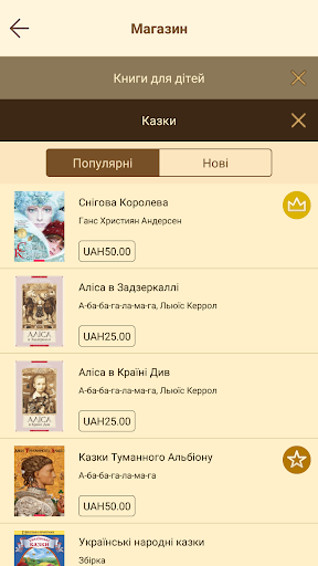 Knyharnia.com - Bookstore