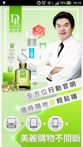 Dr.Hsieh Dart
