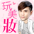 icon com.nineyi.shop.s000770 2.30.5