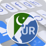 icon ai.type Urdu Dictionary