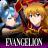 icon Valkyrie 7.3.6
