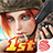 icon Rules of Survival 1.228114.229421