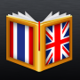 icon Thai<>English Dictionary