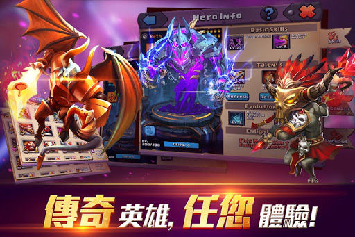 Clash of Lords 2: Battle of the Lord 2