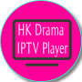 icon HK Drama IPTV Player