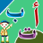 icon air.ArabicAlphabet.Ar1 6.2.32