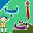 icon air.ArabicAlphabet.Ar1 6.2.64