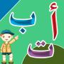 icon ARABIC ALPHABETS LETTERS ABC