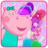 icon Hippo Nail Salon 1.0.6