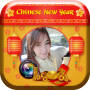 icon 2017 Chinese New Year camera