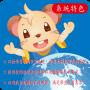 icon 全腦數學中班-C1彩虹版電子書(免費版)
