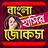 icon com.fusionapps.BanglaHasirJokes 3.0.0