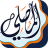 icon Al-Mussally 9.3.7