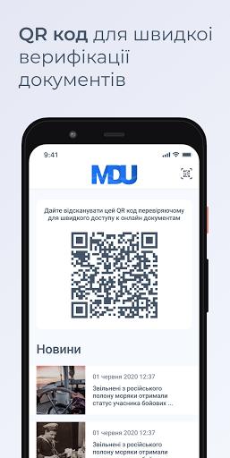 MDU - Maritime Documents of Ukraine