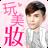 icon com.nineyi.shop.s000770 2.31.0