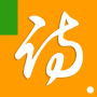 icon 시경집전(상)