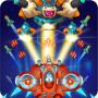 icon Alien Galaxy Battle - Fly Shooting
