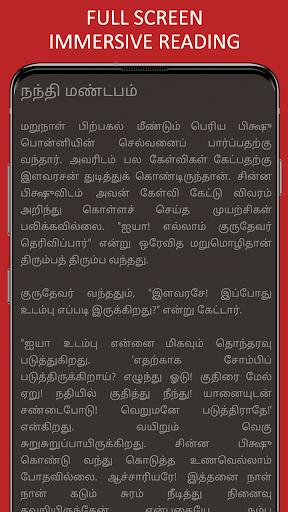 Ponniyin Selvan (Kalki) Tamil