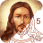 icon Bible Coloring 2.8.2