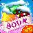 icon Candy Crush Soda 1.129.3