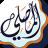 icon Al-Mussally 9.4.4