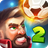 icon Head Ball 2 1.59