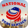 icon National Car Service