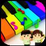 icon Kids Piano