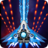 icon Space Shooter 1.255