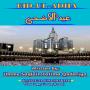 icon Eid ul Adha