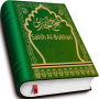 icon Zia e Hadees (Vol 2)