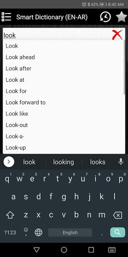 Smart Dictionary (EN-AR)